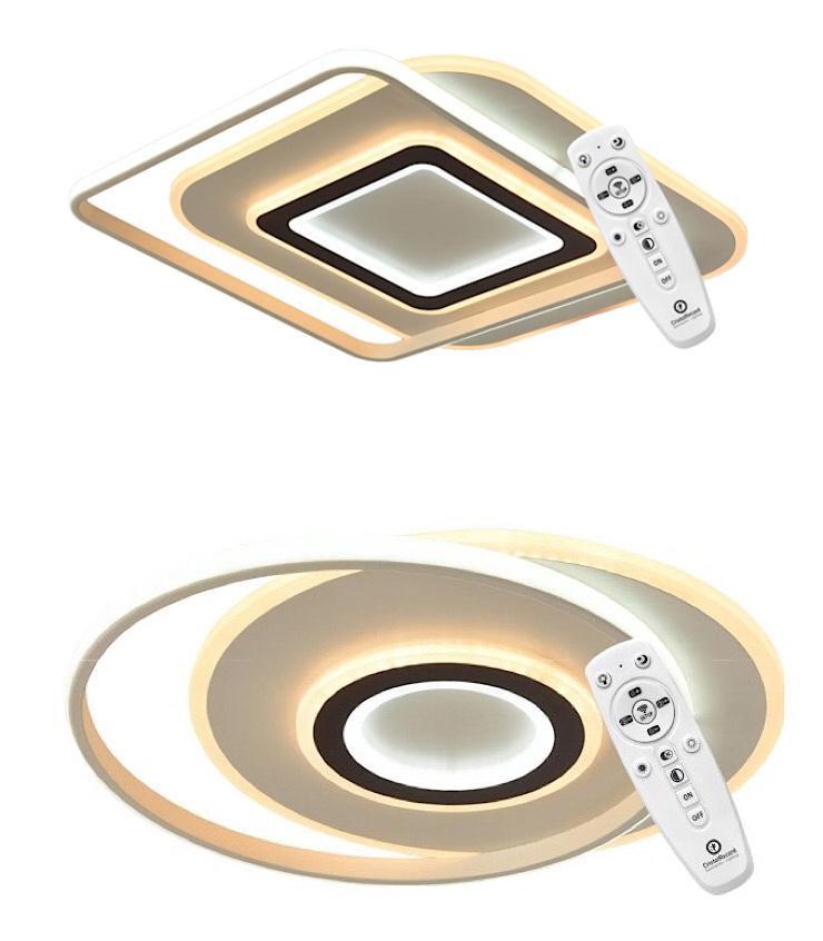 Plafones LED LYRA CCT con mando a distancia